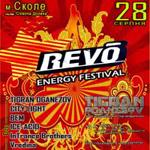 REVO Energy Festival.