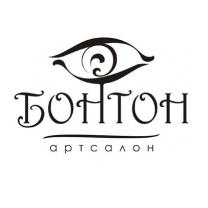 Арт-салон «Бонтон»