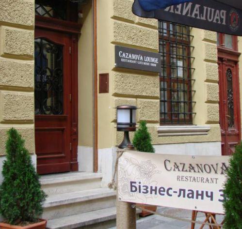 Ресторан/шоу-бар «Казанова»