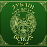 Паб «Дублін»
