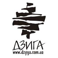 Культурно-мистецький центр «Дзиґа»