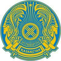 Почесне консульство Казахстану у Львові