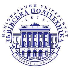 Національний університет «Львівська політехніка»
