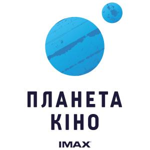 Кінотеатр «Планета Кіно / King Cross»