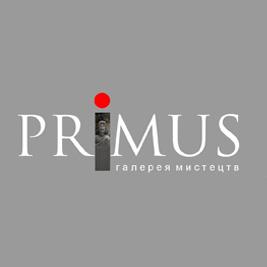 Галерея мистецтв «Primus»
