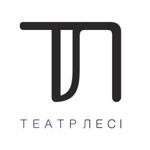 Львівський драматичний театр ім. Лесі Українки