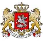 Почесне Консульство Грузії у Львові