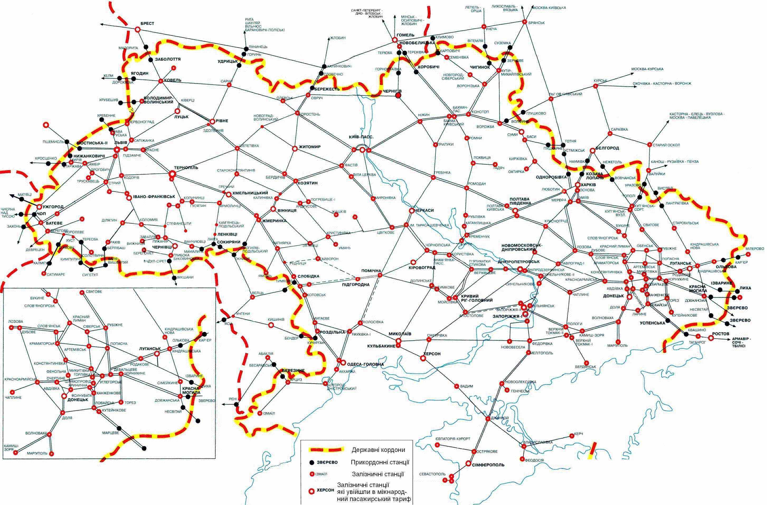 Розклад руху міжміських поїздів по