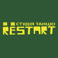 Студія танцю «:Restart»