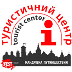 Центр Туристичної Інформації (!FestTour)