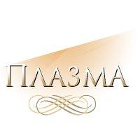 Готель «Plazma Hotel»