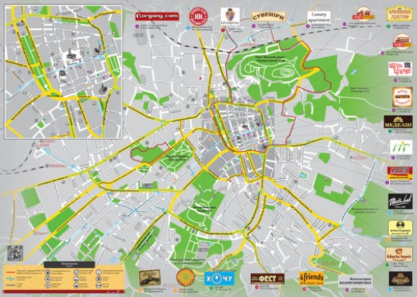 Буклет «LvivOnline. Схема міста». Осінь'11