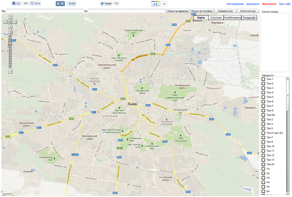 Автобусы, тролейбусы и маршрутки Львова, трамваи.  Схема маршрутов троллейбусов, трамваев, автобусов и маршруток...