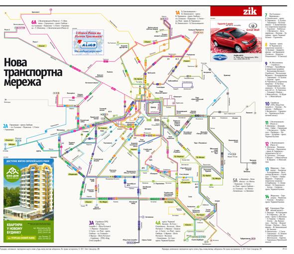 Cхема руху маршруток за