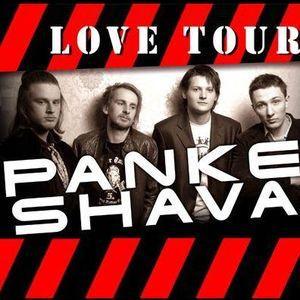 Розігруємо 2 квиточки на концерт «P.S. Love Tour»