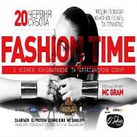 Вечірка Fashion Time