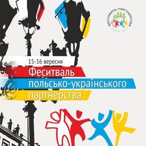 Фестиваль польсько-українського партнерства