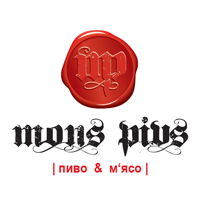 Ресторан «Mons Pius: Пиво & М'ясо»