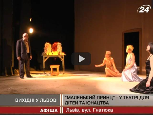 Львів на вихідні (27-28 жовтня 2012 р.)
