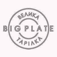 Кафе-піцерія «Велика тарілка»