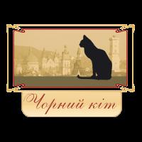 Ресторан-паб «Чорний Кіт»