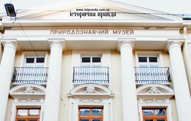 Екскурсія Природознавчим музеєм у Львові