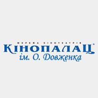 Кінопалац ім. Олександра Довженка