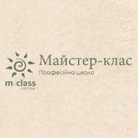 Професійна школа «Майстер-клас»