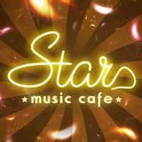 Ресторан-клуб «Stars Music Cafe»