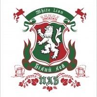 Паб «Білий Лев»