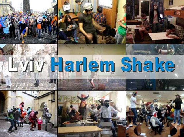 Відео з усіх Harlem Shake у Львові