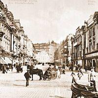 Семінар «Київ початку ХХ ст: етнічні перегрупування, символічна географія та російські консерватори»