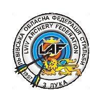 Чемпіонат Львівської області зі стрільби з лука серед кадетів 1996 р.н.