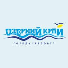 Готель-резорт «Озерний Край»