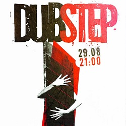 Вечірка Dubstep! @ Music Lab
