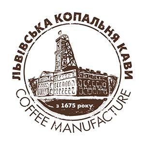 Кав'ярня «Львівська копальня кави»
