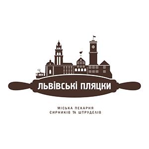 Перша міська пекарня сирників та штруделів «Львівські пляцки»