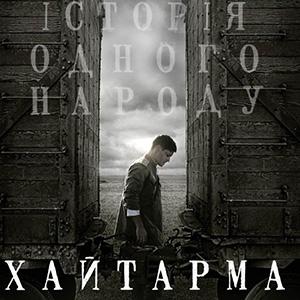 В память о депортации крымских татар пройдет митинг-реквием, а на Чонгаре - акт связи Украины с Крымом - Цензор.НЕТ 3109
