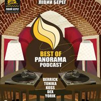 Вечірка Best Of Panorama Podcast