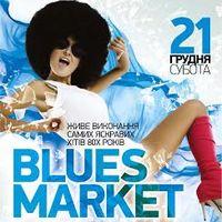 Вечірка з Blues Market