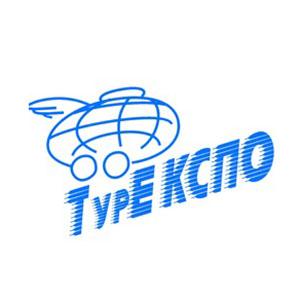 Львівський міжнародний форум індустрії туризму та гостинності