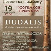Презентація альбому «Сопілкові прем'єри» квінтету сопілкарів «DUDALIS»