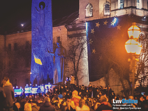 Фото з Євромайдану у Львові