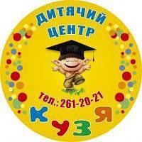 Дитячий центр «Кузя»