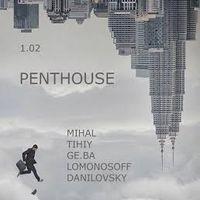 Вечірка Penthouse @ LaPiazza