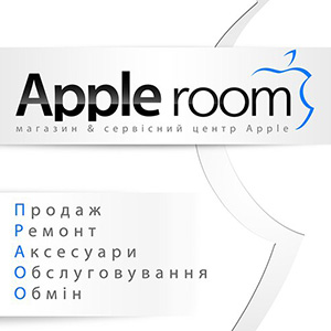 Магазин «Apple Room»