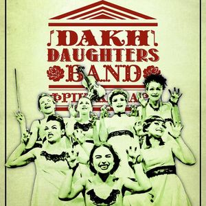 Концерт фрік-кабаре Dakh Daughters