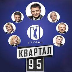 Квартал 95 у Львові