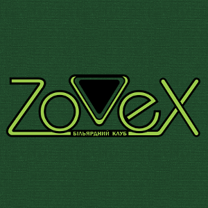 Більярдний клуб «Zovex» / ТЦ «Арсен»