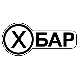 Перший ігровий бар «X-бар»